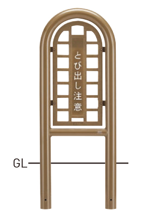横型面格子タイプ(スチールタイプ) 82A2MG-034 φ60.5×t2.8 W340×H800mm [※代引不可][個人宅送料別途見積]