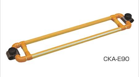つながるくん CKA-E120 H19×W133cm 質量:3.8kg [※代引不可]