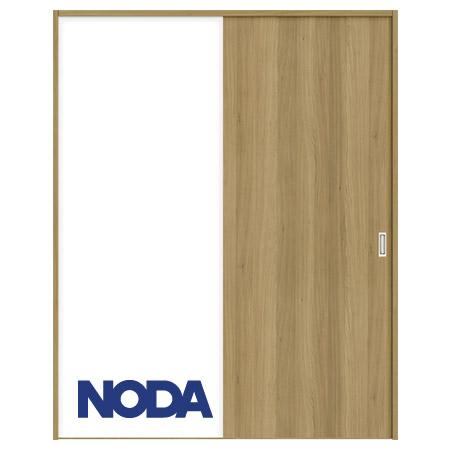 【NODA/ノダ】BINOIE(ビノイエ) 片引き戸セット 【D-11型】室内ドア 内装ドア 引戸(戸車) パネルタイプ 固定枠