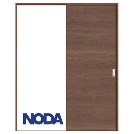 【NODA/ノダ】BINOIE(ビノイエ) 片引き戸セット 【E-12型】室内ドア 内装ドア 引戸(戸車) パネルタイプ 固定枠