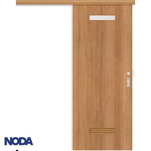 【NODA/ノダ】BINOIE(ビノイエ) アウトセット上吊り引き戸セット(表示錠・壁付鎌錠受け付) 【D-44型】室内ドア 内装ドア 片引戸