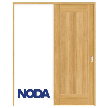 【NODA/ノダ】BINOIE(ビノイエ) 片引き吊り戸セット 【B-61型】室内ドア 内装ドア 上吊り引戸 パネルタイプ 固定枠