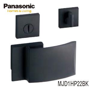 Panasonic プッシュプルハンドル P2型 間仕切錠 オフブラック色(塗装) 【MJD1HP22BK】内装ドア 開き戸 部材