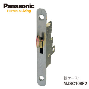 Panasonic ポスト投函 配送日時指定不可 在庫限り パナソニック 錠ケース 1個 旧品番 角型引手 内装ドア バー引手共通 ベリティス メーカー品番:MJSC108F2 直輸入品激安 部品 室内ドア VERITIS 丸型引手 人気商品