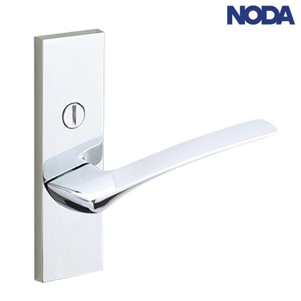 NODA(ノダ) ビノイエ レバーハンドル [鏡面シルバー/間仕切錠]【MP-D1613KS】