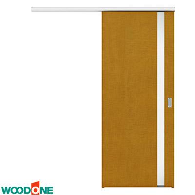 ウッドワン アウトセット上吊り引き戸セット(デザインF-XM/F-LM/F-XG・錠有り)WOODONE ソフトアート 建具 内装ドア フラットデザインMタイプ