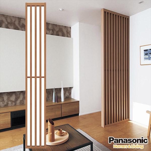Panasonic(パナソニック) ベリティス スリット格子 390mm幅・9尺高 間仕切り インテリア 【受注生産】