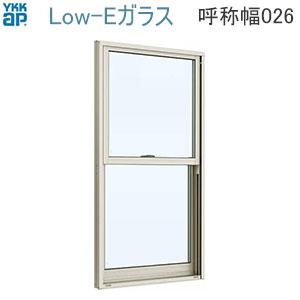 YKKAP エピソードNEO 片上げ下げ窓Low-E複層ガラス呼称:02607/02609 エピソードNEO/02611 YKKAP/02613, ベッド&ハウスクリーニング:678fb41d --- sunward.msk.ru