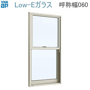 YKKAP エピソードNEO 片上げ下げ窓Low-E複層ガラス呼称:06007/06009/06011/06013