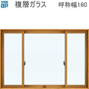 YKKAP エピソードNEO 両袖片引き窓引違い窓 エピソードNEO 半外付型 半外付型 窓タイプ 複層ガラス YKKAP アングル付枠呼称:16007/16009/16011, 栖本町:49fe567d --- sunward.msk.ru