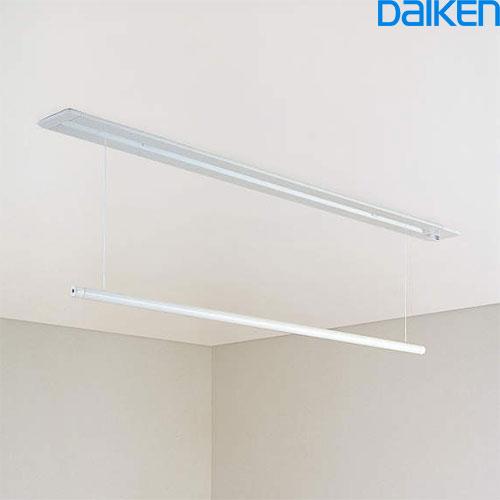 大建工業 天井埋込タイプ 埋込昇降タイプショート:1400mm/ロング:1800mm使わないときは天井に格納できます。 daiken