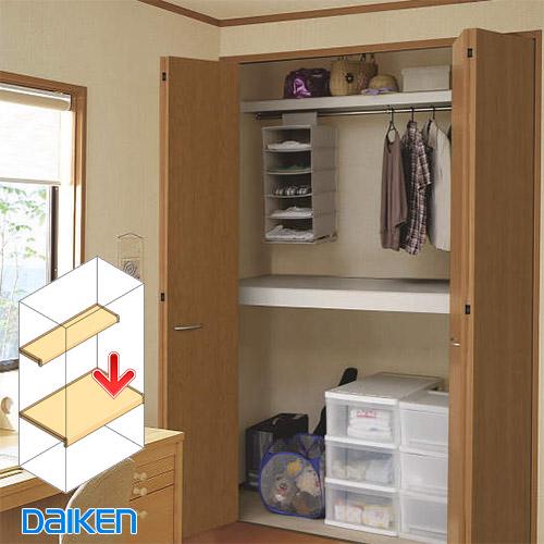 DAIKEN(大建工業) ハピア 押入棚板セット4.5尺間口セット(メーターモジュール)
