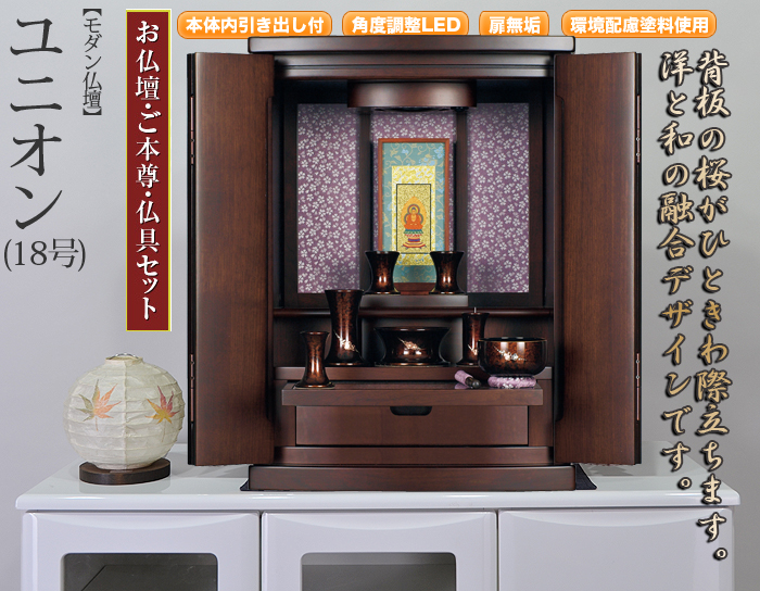 (How To Decorate God Furniture / Household Buddhist Altars / Deployment /  Dimensions / Apartment