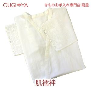 大切なお着物をいつまでも鮮やかに 着物は1度でも着用したら 着物丸洗いクリーニング 日時指定 することをおすすめします 買い取り 肌襦袢 宅配 衣替え 着物クリーニング 丸洗い