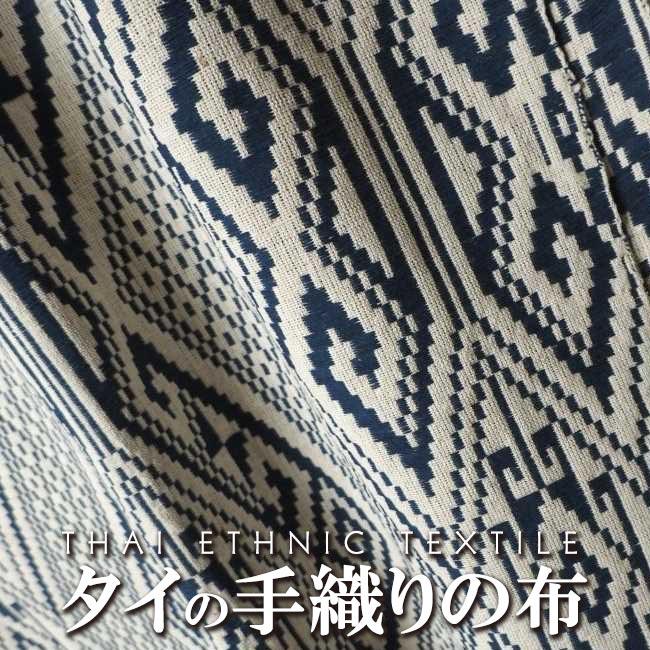 タイ族のコットン浮き織りショール 【アジアン】【プレゼント】【YDKG-f】【エスニック】【コットン】+H