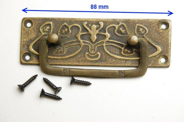 Indonesia Plant Motif Antique Brass Drawer Knobs