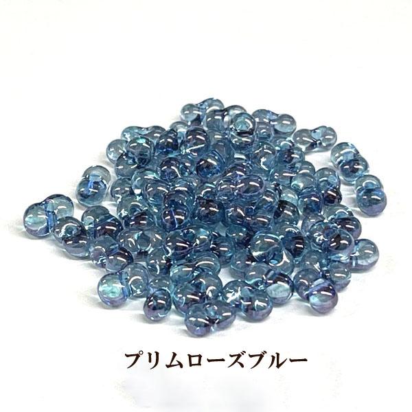 横長でちょっと変わった形の小粒ビーズ チェコ ファルファーレ 秀逸 小 プリムローズブルー 10g入 マーケティング 2mm×4mm