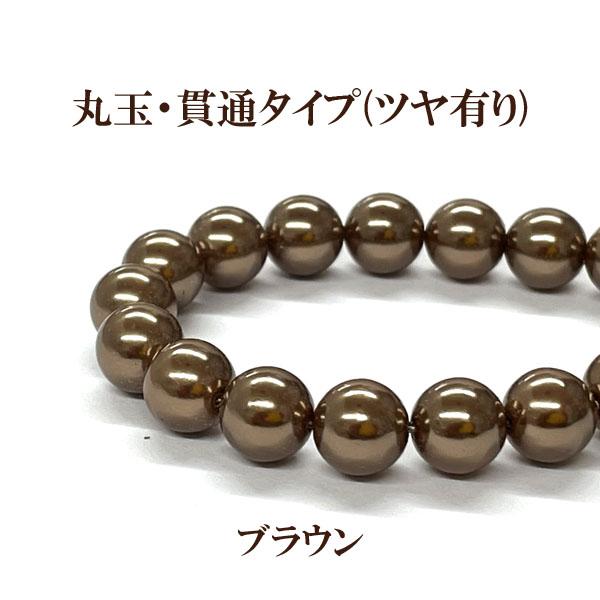 お求めやすく価格改定 売り込み 日本製プラスチックパール プラパール 10mm 20個入 ブラウン