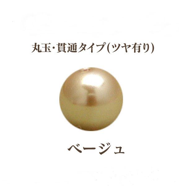 日本製プラスチックパール 定番から日本未入荷 プラパール 16mm 人気上昇中 5個入 ベージュ