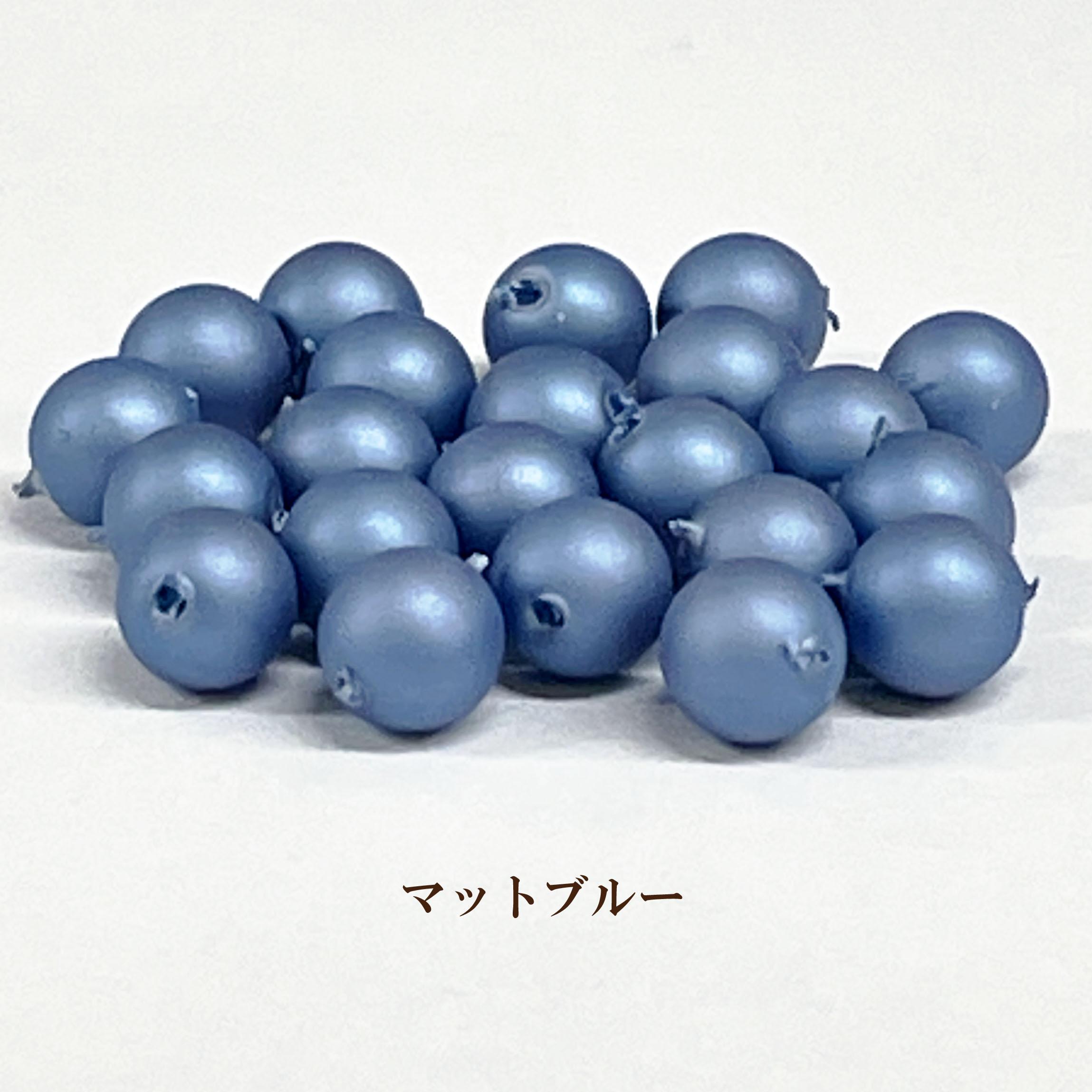 日本製プラスチックパール ついに再販開始 期間限定 プラパール 5mm マットブルー 約75個入