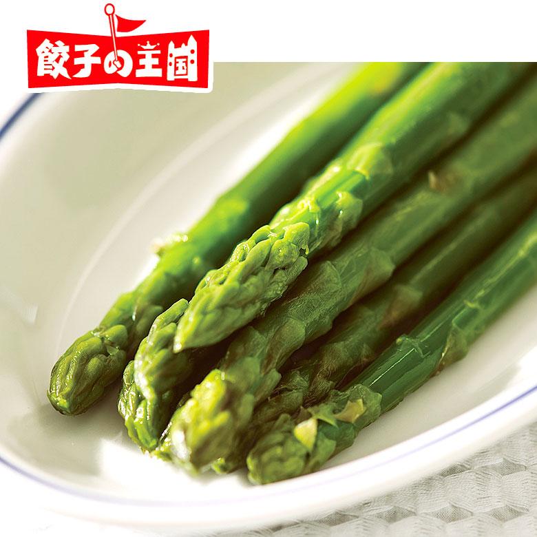 NEW そのまま茹でてすぐ食べられる 厳選旬品質 グリーンアスパラガス 餃子の王国 通販 激安◆ 冷凍 400g