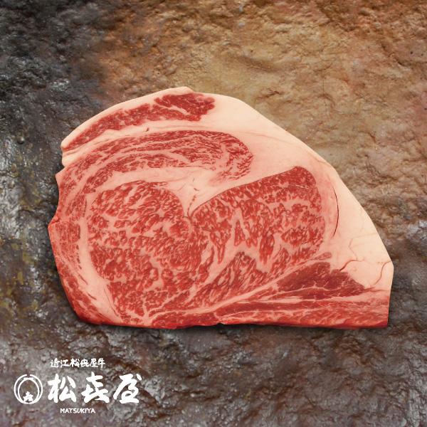プレミアムギフト 近江牛 特選リブロースステーキ(400g×1枚)