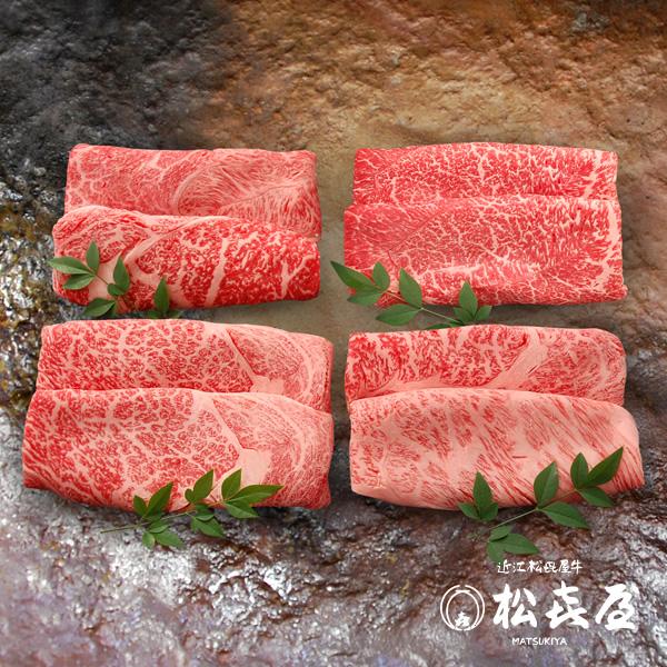 スーパープレミアムギフト 近江牛 特選すき焼き食べくらべセット 380g(桐箱入り)