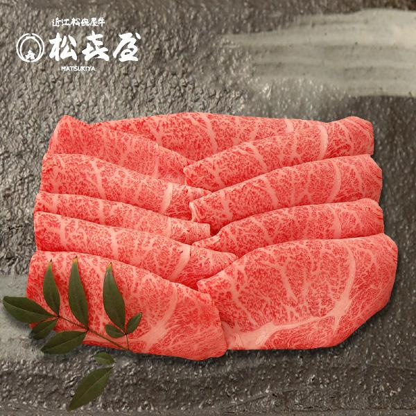 定額ギフト 近江牛 すき焼き・しゃぶしゃぶ(約4~5人前)ロース