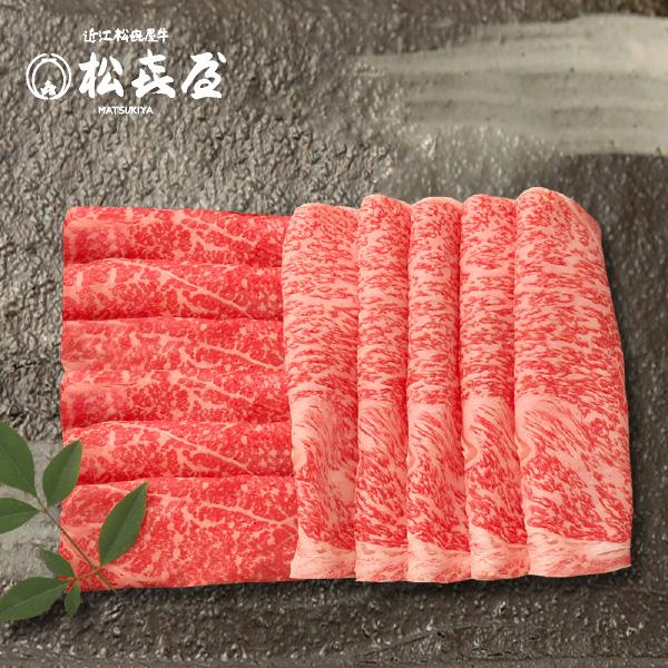 送料無料 百貨店 冷蔵 お取り寄せグルメ 定額ギフト 近江牛肉 モモ 低価格化 すき焼き ロース 約4~5人前 バラ