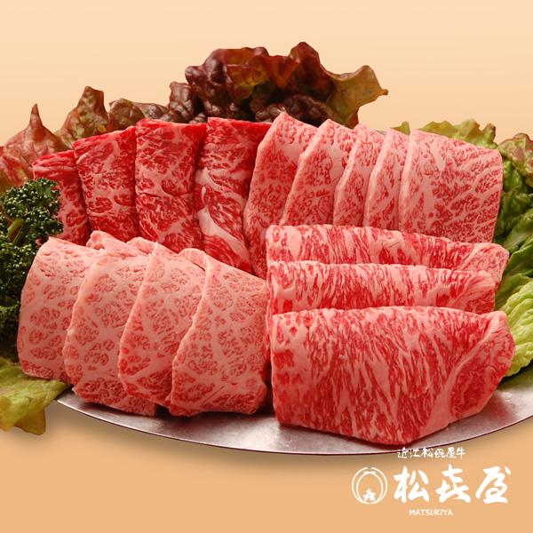バーベキューセット 近江牛 4人用美食プラン 400g