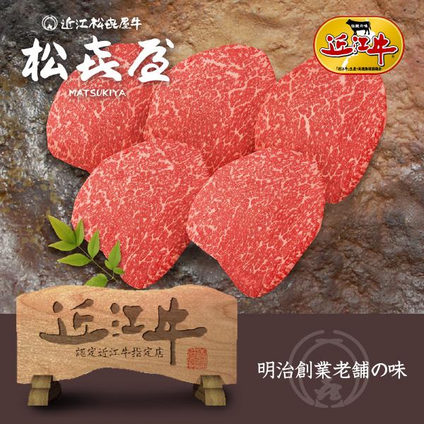 スーパープレミアムギフト 近江牛 赤身牛 特選ヒレステーキ(5枚入り)(桐箱入り)