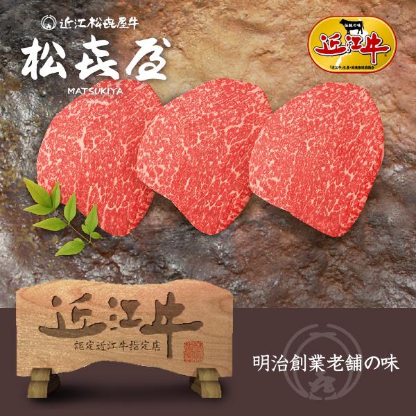 スーパープレミアムギフト 近江牛 赤身牛 特選ヒレステーキ(3枚入り)(桐箱入り)