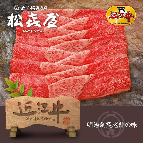 スーパープレミアムギフト 近江牛 赤身牛 特選すき焼き(約4~5人前) ウデ又はモモ(桐箱入り)