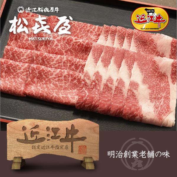送料無料 冷凍 ご自宅用でも贈答用でも 豊富な品 近江牛 バラ 新作続 モモ 1kg うす切り焼肉