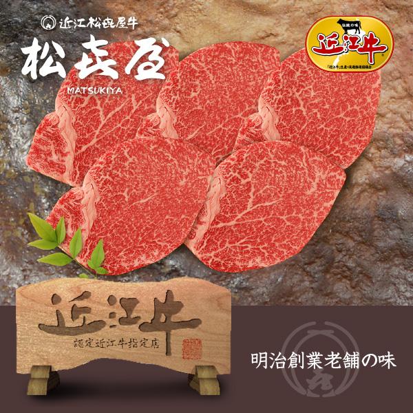 スーパープレミアムギフト 近江牛 特選ヒレステーキ(5枚入り) シャトーブリアン(桐箱入り)