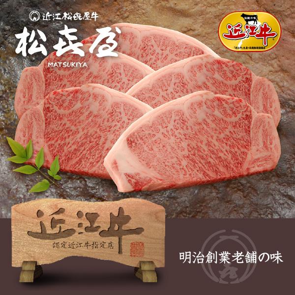 スーパープレミアムギフト 近江牛 特選サーロインステーキ(5枚入り)(桐箱入り)