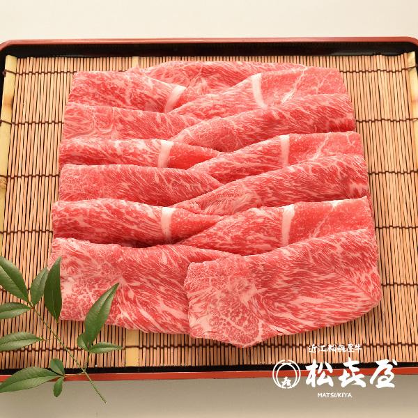 近江牛 すき焼き モモバラ (約3人前) 3P