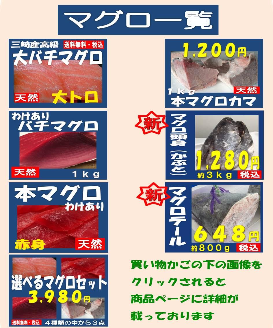 ★三崎産わけありバチ鮪赤身1kg★【ランキング入賞商品】良質!漁獲量日本一の美味しいマグロをまさかのお値段で!なんと1尾30kg級の鮪を1kg〜ご提供!訳ありの理由は・・・続く