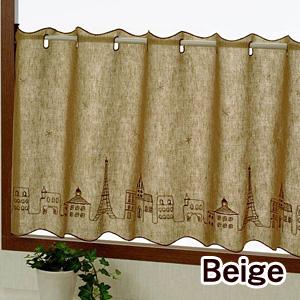 【カフェカーテン】パリの街並みを刺繍で表現。パリジェンヌの気分にしてくれそうなカフェカーテン(eiffel)幅120x45cm 【エッフェル塔 ブラウン アパルトマン 刺繍 フレンチナチュラル モチーフ】