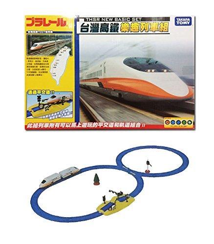 台湾限定プラレール 台湾高速鉄道700T型電車 楽趣列車組 THSR ニューベーシックセット 日本未発売