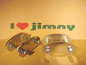 ラグジーシャックル ブーメランワイド 2個1SET SJ30/JA71/JA11/JB31 【ジムニー パーツ】