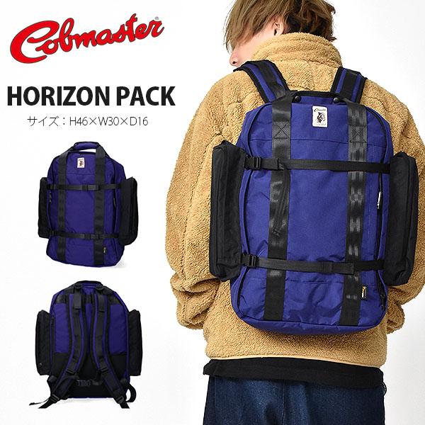 送料無料 バックパック cobmaster コブマスター HORIZON PACK パープル 紫 メンズ レディース リュック ディパック アウトドア ザック 通学 バッグ BAG 得割30