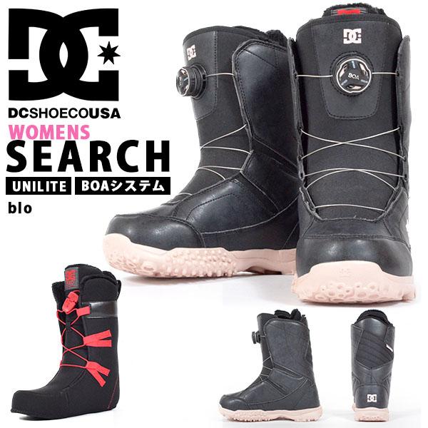 送料無料 スノーブーツ DC SHOE ディーシー レディース Search BOA ボア ブラック 黒 スノーボード スノボ スノー ブーツ ウィンタースポーツ 国内正規代理店品 20%off