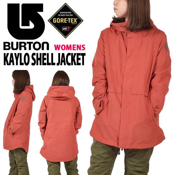 送料無料 スノーボードウェア バートン BURTON Women's GORE-TEX KAYLO SHELL JACKET レディース ゴアテックス ジャケット スノボ スノーボード スノーボードウエア SNOWBOARD WEAR 20%off