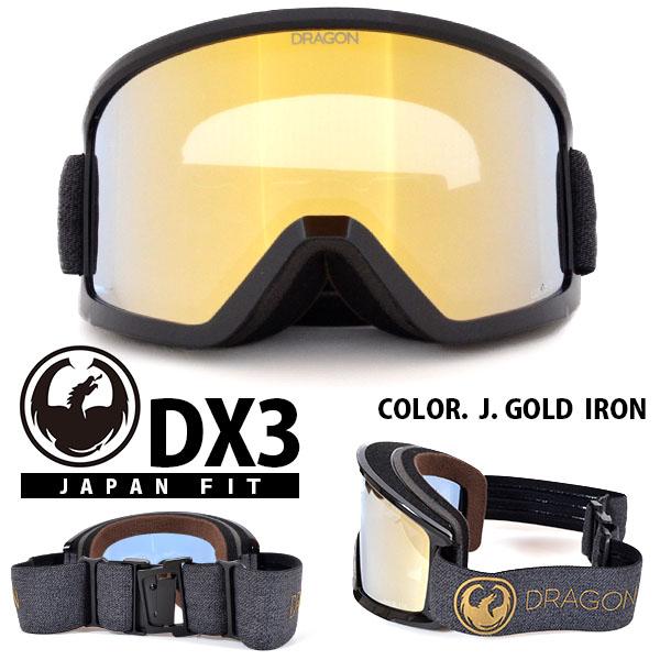 送料無料 ゴーグル DRAGON ドラゴン DX3 ディーエックススリー ECHO GOLD LUMALENS J GOLD ION ジャパンフィット 全天候対応 ジャパンルーマレンズ 平面 スノボ スノーボード 日本正規品 20%off