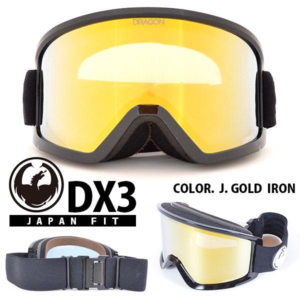 送料無料 ゴーグル DRAGON ドラゴン DX3 ディーエックススリー BLACK LUMALENS J GOLD ION ジャパンフィット 全天候対応 ジャパンルーマレンズ 平面 スノボ スノーボード 日本正規品 20%off