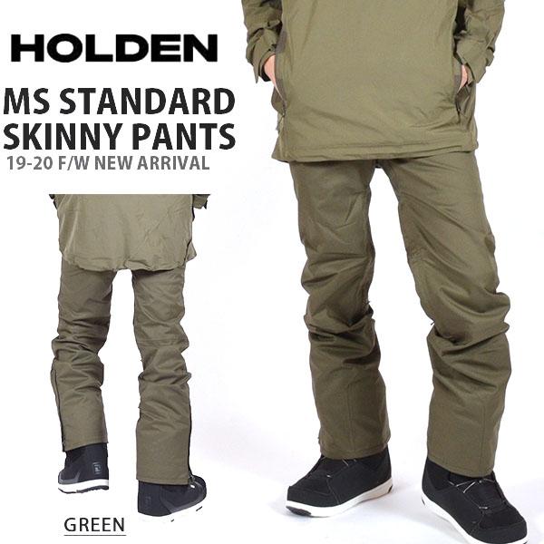 送料無料 スノーボードウェア HOLDEN ホールデン MS STANDARD SKINNY PANTS メンズ パンツ グリーン 緑 スノボ スノーボード ボトムス メンズ 得割20