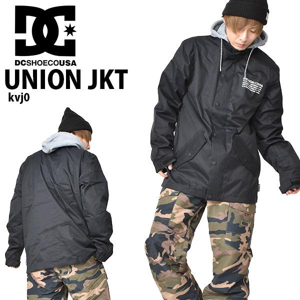 送料無料 スノーウェア ディーシー DC SHOE メンズ ジャケット UNION JKT ブラック 黒 スノーボードウェア スノーボード スノボ スキー スノー EDYTJ03093 30%off