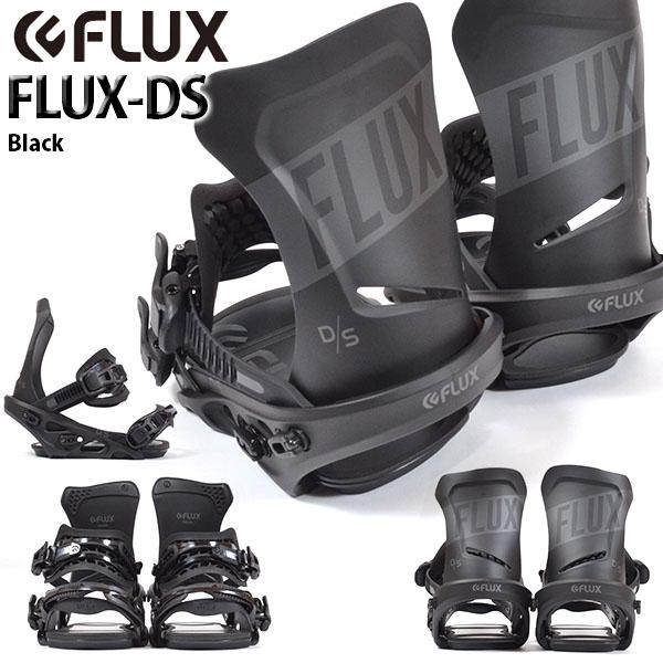 送料無料 FLUX フラックス バインディング DS ディーエス ブラック 黒 メンズ スノーボード BINDING ビンディング 20%off