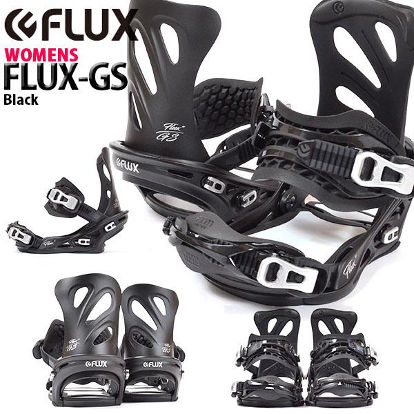 送料無料 FLUX フラックス バインディング GS ジーエス ブラック 黒 レディース スノーボード BINDING ビンディング 20%off